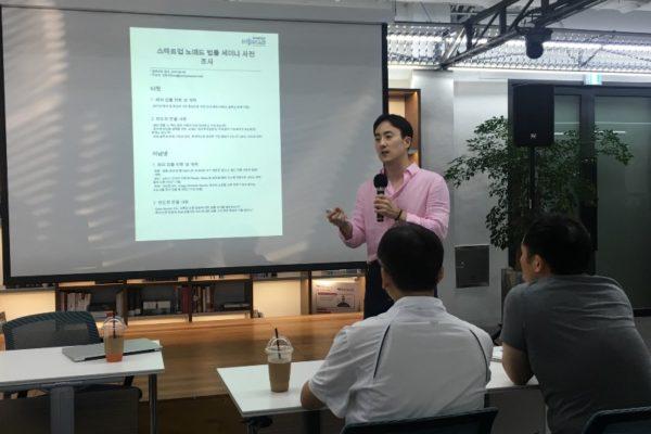 JC_venturesquare_seminar